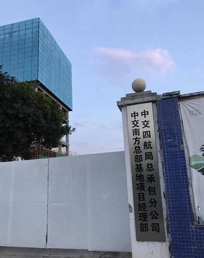 广州市海珠区发生塔吊倾斜倒塌事故致7死2伤