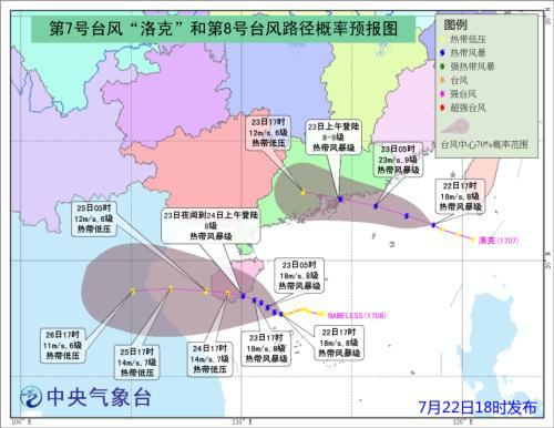 台风蓝色预警发布:两台风明或分别登陆广东海南