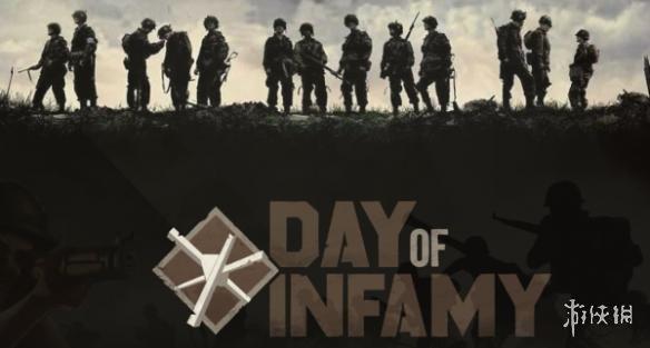《叛乱2》衍生二战硬核FPS《耻辱之日》免费更新