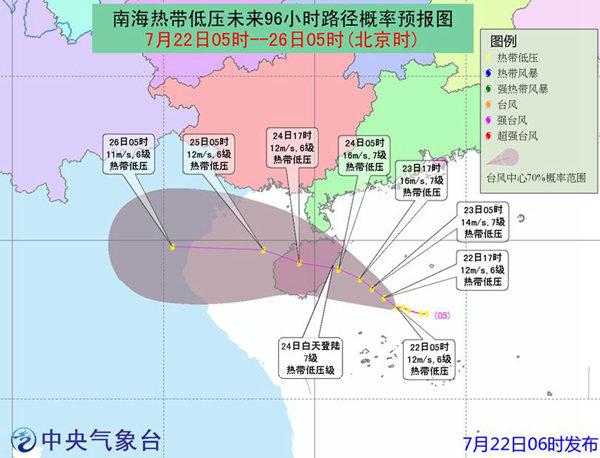 南海热带低压继续靠近海南 今海南东北部局地将现暴雨
