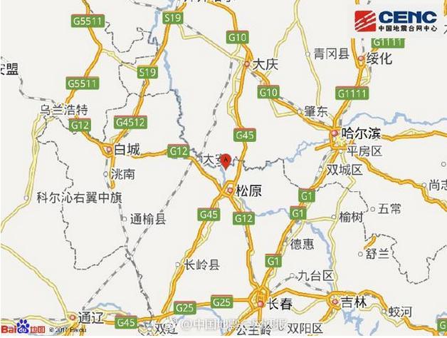 今晨吉林松原市发生4.9级地震 哈尔滨有轻微震感