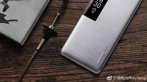 魅族官方自曝确认Pro 7有金属拉丝后壳版