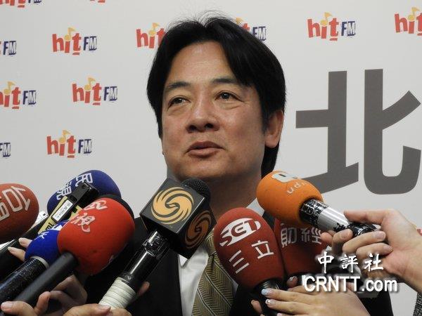 台南市长赖清德(图片来源:中评社)