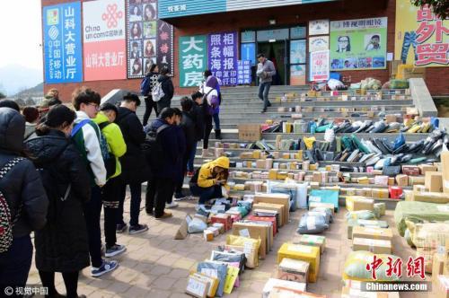 资料图:学生排队取快递。图片来源:视觉中国