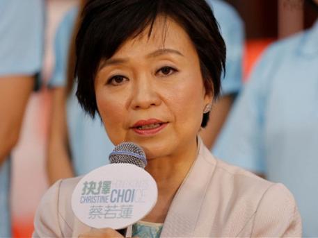 香港教联副主席蔡若莲(图据香港01新闻网)