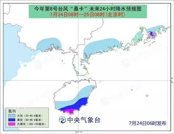 高温持续、暴雨来袭、台风侵扰……你家那儿天气还好吗?