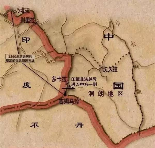 中国、印度、不丹边界线示意图。制图:人民日报