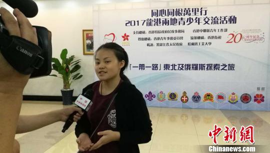 """香港青少年""""同心同根万里行""""首次访问北疆 黑龙江"""