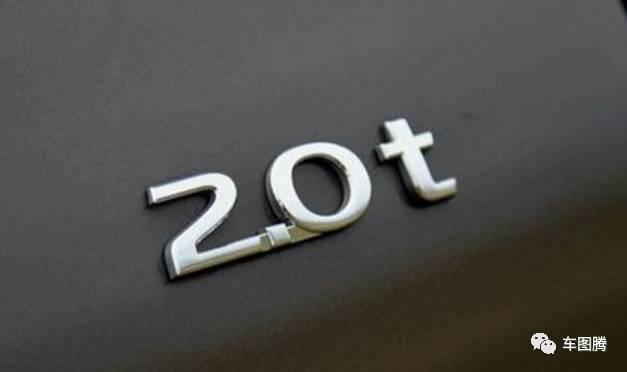 10款国产2.0T发动机PK,究竟谁最强?
