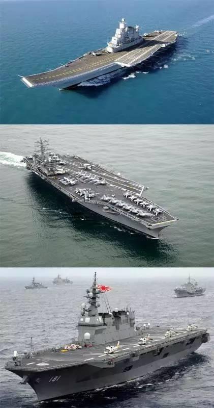 """从上到下划分确是到场此次军演的印度""""超日王""""号航母、美国""""尼米兹""""号航母和日本""""出云""""号直升机航母"""