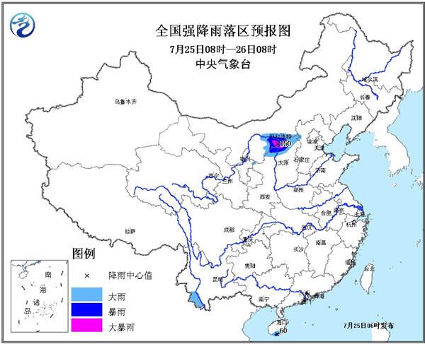 暴雨蓝色预警 内蒙古陕西山西局地有大暴雨