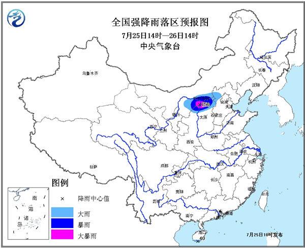 暴雨蓝色预警 内蒙古山西河北等地局地有大雨或暴雨