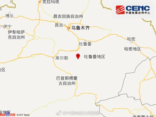 新疆吐鲁番市托克逊县发生4级地震 震源深度7000米