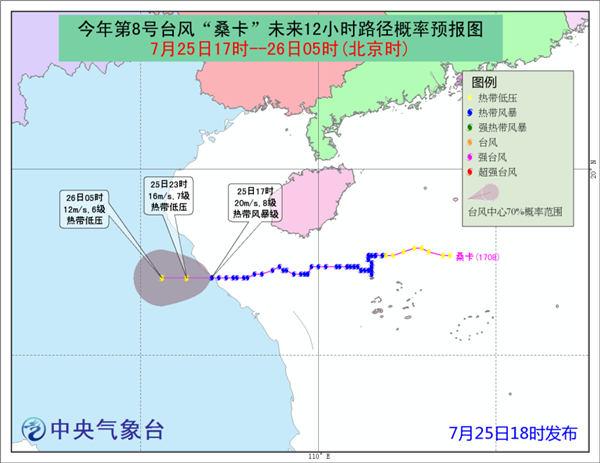 桑卡对我国影响趋于减小 中央气象台解除台风蓝色预警