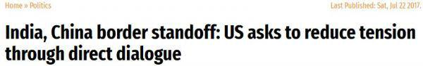 """印媒报道截图:美国希望印度和中国""""通过直接对话""""缓和局势"""