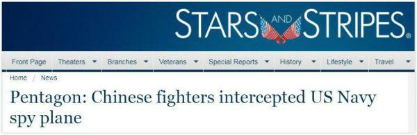 美媒报道截图