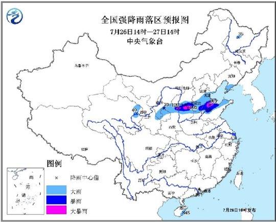 陕西山西内蒙古遭暴雨袭击 直接经济损失1.3亿元