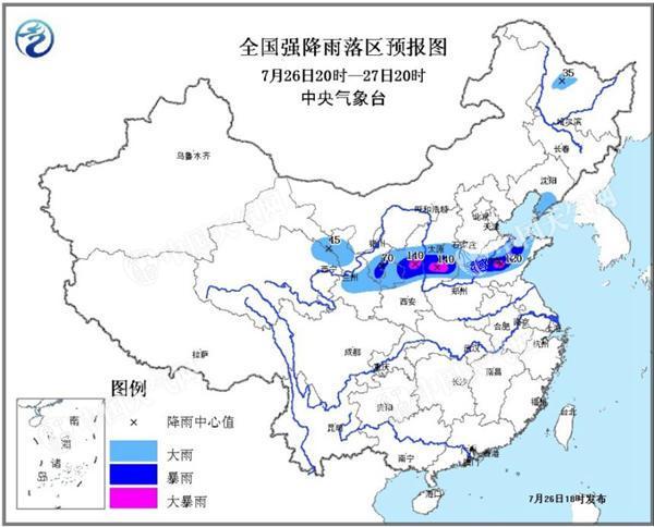 暴雨蓝色预警:陕西山西山东等地局地有大暴雨
