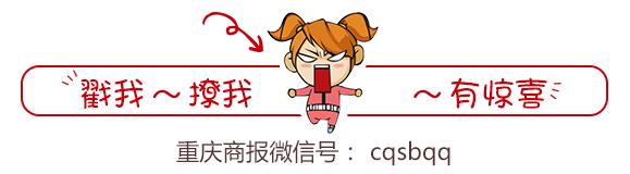 http://www.cqsybj.com/qichexiaofei/49476.html
