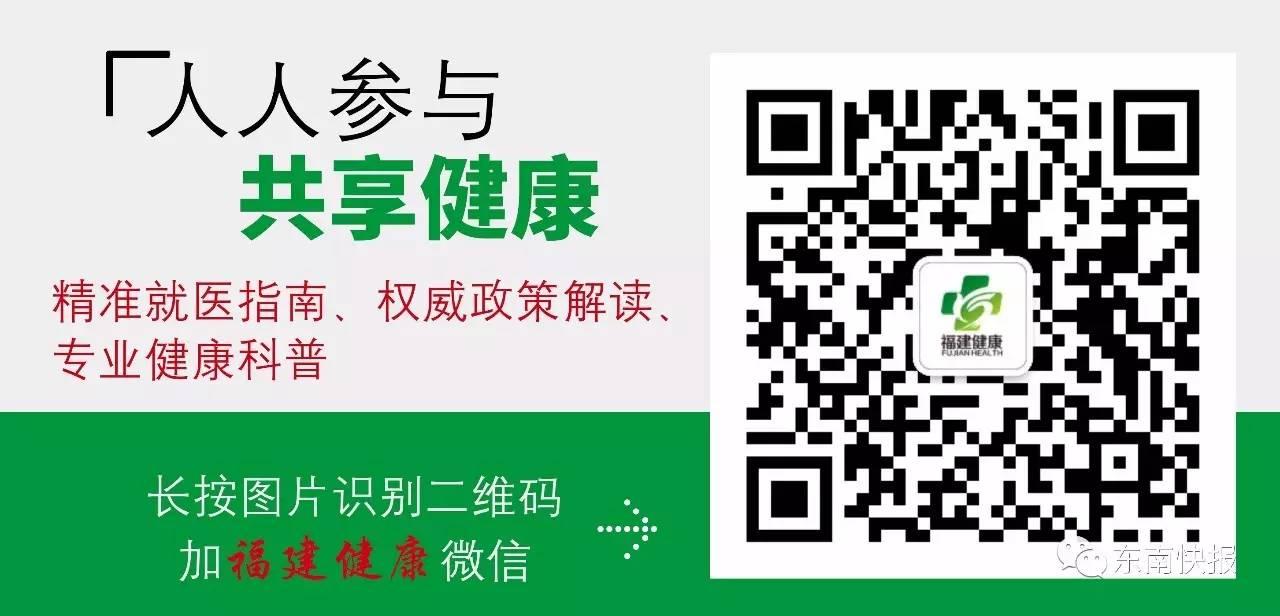 CP台风手牵手向福建走,下午起,福州风雨天气明显,谨防旱涝急转!