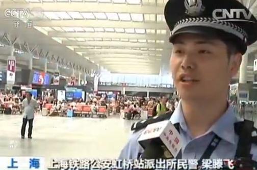 暑期上海火车站已有上百儿童走散|虹桥|火车站