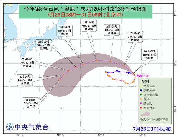 热带低压今将加强为今年第9号台风