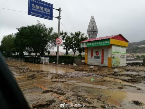 陕西榆林绥德发生特洪流灾 图片泉源:陕西省榆林市绥德县委宣传部官方微博。