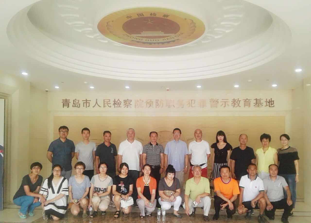 青岛航校组织党员干部职工参观青岛市检察院警示教育基地