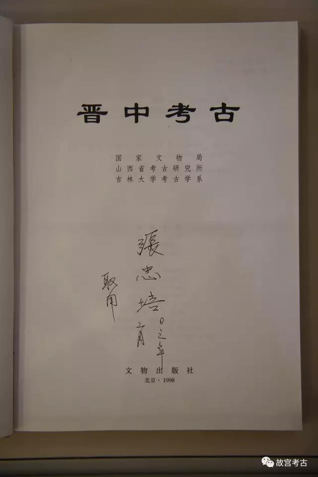 美高梅4858官方网站 15