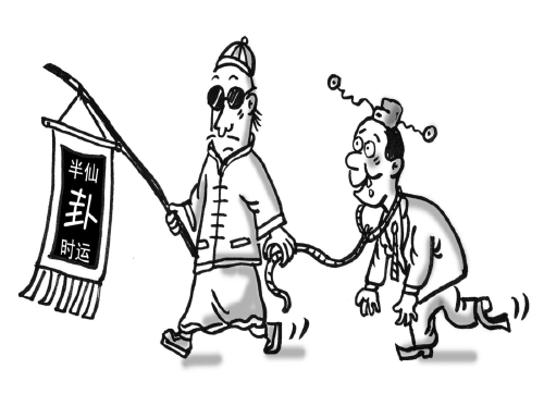 法制漫画手绘作品a