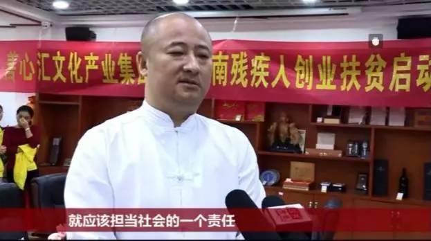 """""""善心汇""""传销人员受人煽动进北京非法聚集,涉嫌触犯法律"""