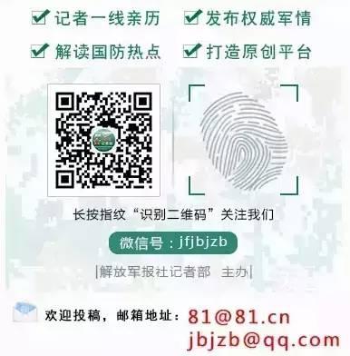 辽宁:暴雨袭城!武警子弟兵奋战救灾一线