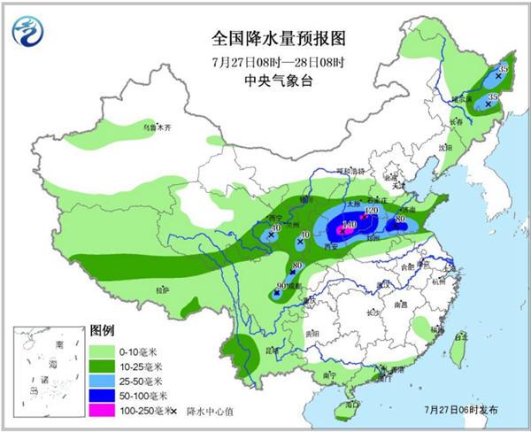 华北黄淮遭强降雨 陕西山西局地大暴雨
