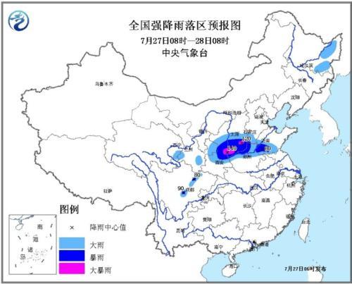暴雨预警:陕西中部、山西南部等地局地有大暴雨