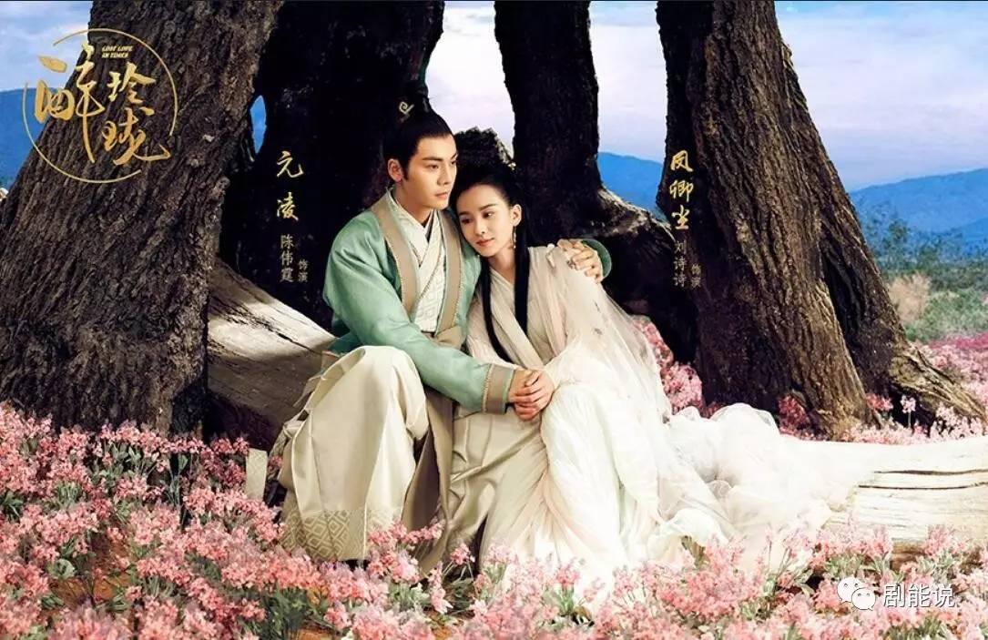 打造一个连美人刘诗诗都点赞的美景 需几个步骤?