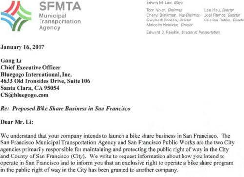 """▲旧金山交通局及旧金山公共工程局负责人给""""小蓝车""""首席执行官的信"""