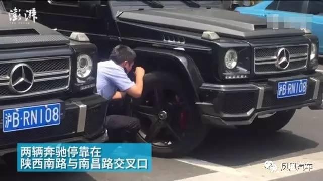 """上海惊现""""双胞胎""""豪车,连警察都分不出来!"""