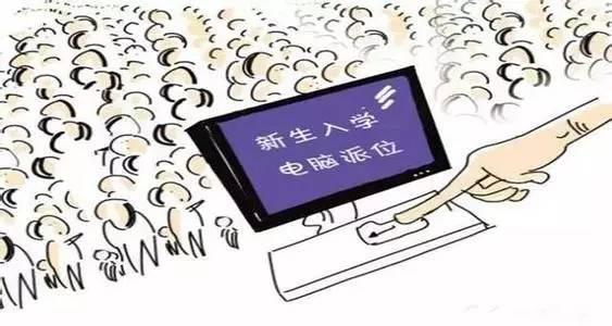 太原25所民办初中电脑派位 19022人中摇出2