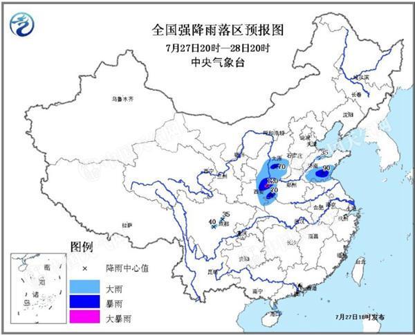 暴雨蓝色预警:陕西山西河南山东海南等有大雨或暴雨