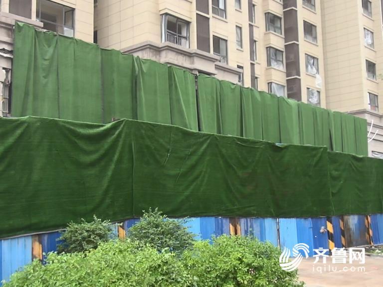 济南银丰唐郡爆炸居民楼墙体开裂 窗户已加装塑料膜