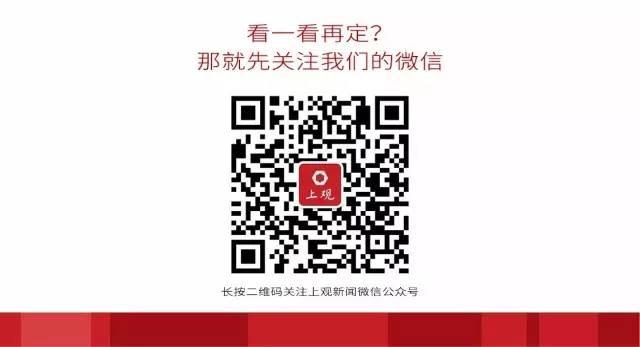 这反转尴尬了!今天全网寻找的在香港失联深圳女大学生,居然是因涉嫌偷窃化妆品被抓了