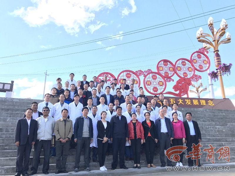 """陕西省医疗人才""""组团式""""援藏 创多个第一刷新高原记录"""