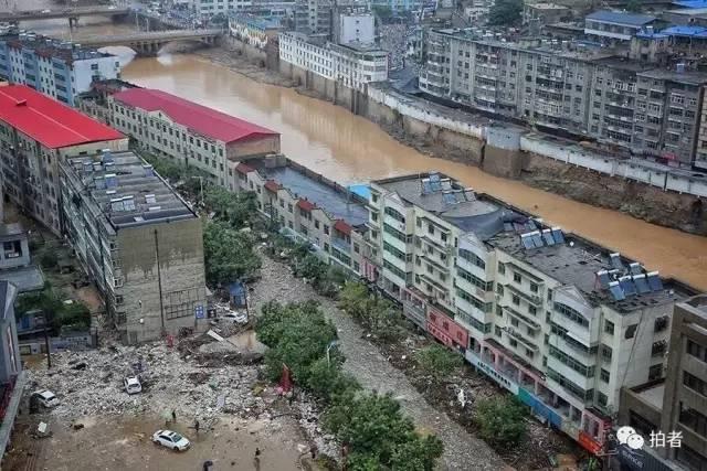 陕西绥德雨夜大逃生|眼看洪水冲进家门却无能为力