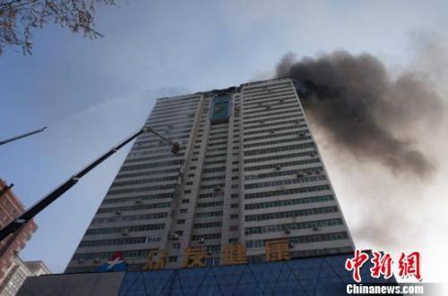 中国近20年发生111起重特大火灾 近4成由电气所致