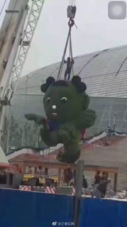 吉祥物绿成这样,网友直接崩溃:这是,发霉的哪吒么?简直就是吉祥物界的泥石流