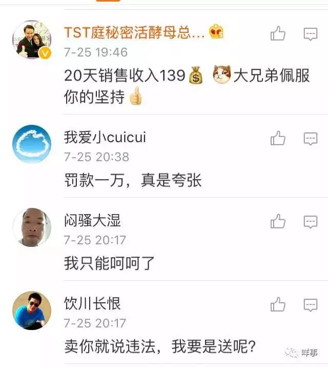 广州一火锅店卖拍大全等雷锋赚139元,被罚1凉菜搞笑黄瓜包表情图片