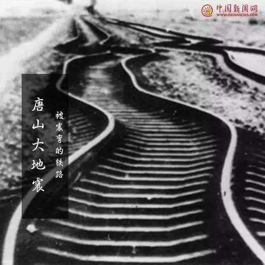 唐山大地震41周年,不能忘却的记忆!