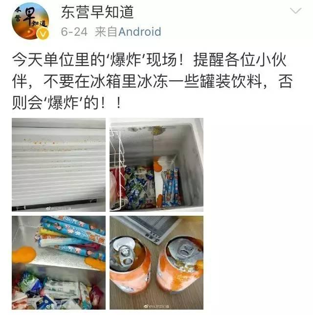 男孩一开冰箱门就爆炸了,脸缝了38针!你家冰箱里这些东西赶紧拿出来