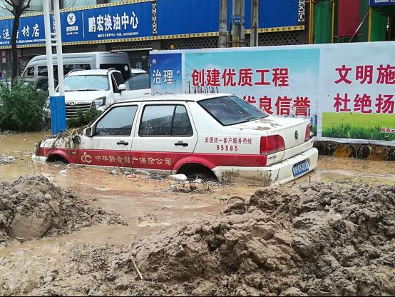 榆林遭遇特大暴雨灾害 中华财险开通绿色通道高效理赔