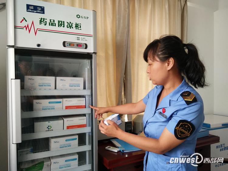 """西安创新监管打造食药""""铁军"""" 确保食品安全"""